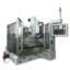 円テーブルタイプ スライシングマシン『TSA550型』 製品画像