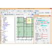 木造建築構造計算システム/STRDESIGN 大型対応版 製品画像