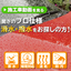 ■ 自動車用 ■ フッ素コーティング剤 ガードサーフ! 製品画像