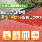 ■ 自動車用 ■ フッ素系コーティング剤 ガードサーフ! 製品画像