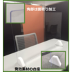 飛沫防止パーテーション『JSP デスクウォール 2.1』 製品画像