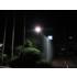【LED照明導入実績|街路灯】キーコーヒー株式会社 中部工場様 製品画像