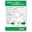 水溶性金属加工油剤『アルーソル XBB/ハイソル XBB』 製品画像