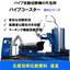 CNCパイプ自動切断機 パイプコースター【加工時間比較資料進呈】 製品画像