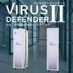 介護施設向け・スマート除菌システム『ウイルスディフェンダーII』 製品画像