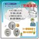フランス生まれの 圧送排水サニポンプに『プラスα の警報装置』 製品画像