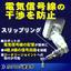 スリップリング【電気信号線のねじれや干渉を防止】 製品画像