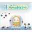 抗菌・抗ウイルスAmabieシート 製品画像