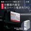 SPD(避雷器)『AFD-Tシリーズ』『ANS-CAT6』 製品画像