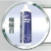 液状研磨剤(ノンシリコン)自動車用 #1500~#2000除去 製品画像