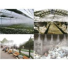 グリーン・ミストシステム 製品画像