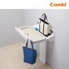 Combi 横型おむつ交換台OK21F 製品画像