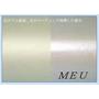 汎用ゴムへのテクニカルコーティング『MEシリーズ』 製品画像