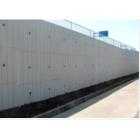 自立式擁壁工法『フーチングレスパネル工法』 製品画像