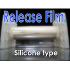 剥離フィルム リリースフィルムⓇ(広幅クリーンタイプ) 製品画像
