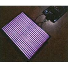 紫外面光源『UV-SHiPLA CSシリーズ』※応用事例集付き 製品画像
