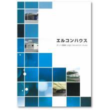 テント倉庫『エルコンハウス』 製品カタログ 製品画像