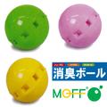 消臭ボール 製品画像