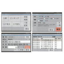 『LOGI FACE PICK for RFID』 製品画像