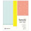 【カタログ】「サンウィンク」2015-2021 製品画像