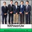 『NXP FSE』導入事例≪株式会社エムアンドシーシステム 様≫ 製品画像