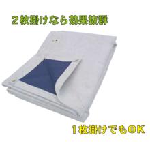 フナイUME合材シート 製品画像