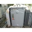 日本水処理工業株式会社 微量PCB分析 製品画像