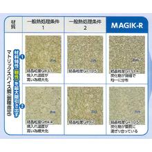 真空熱処理『MAGIK-R』 製品画像