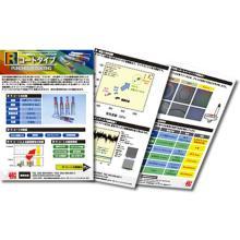 技術資料/アルミ凝着防止コーティング/Rコートの仕様・事例紹介 製品画像