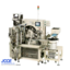 ラジアルタイプフォーミングテーピングマシン CFT-450 製品画像