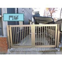 【門扉】コストを抑えられる!門扉がお得なワケをご紹介 製品画像