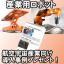 産業用ロボット導入事例~航空宇宙産業向け~ 製品画像