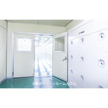 クリーンルーム(ISO14644-1規格) レンタルサービス 製品画像