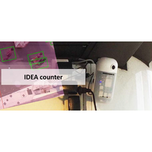 通行量調査『IDEA counter』 製品画像