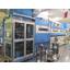 【次世代電池開発】全固体電池開発 OneStopの開発環境の提供 製品画像