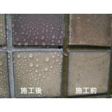 無機質浸透性タイル仕上げ防水材『RCインナーシール HB』 製品画像
