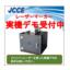 【事例掲載・デモ受付中】レーザーマーカー 製品画像