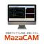 対話式プログラム作成・変換ソフト「MazaCAM」 製品画像