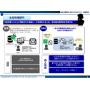 【活用事例】客先資料作成-製品情報の記載 RPA活用例 製品画像