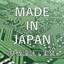 【MADE IN JAPANのものづくり】基板設計・実装 製品画像