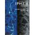 【技術カタログ】IPH工法(内圧充填接合補強) 製品画像