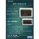 太陽光発電モジュール 軒カバー用『カバージョイント』 製品画像