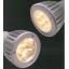 LED照明 LEDスポットライト 製品画像