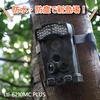 高感度赤外線動作センサー100°を感知!トレイルカメラ 製品画像