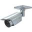 ネットワークカメラ WV-S1511LNJ / WV-S1510 製品画像