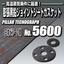 【高温蒸気対応】膨張黒鉛系シートガスケット ピラーNo.5600 製品画像