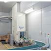 ベルト昇降式垂直連続コンベヤ『ベルトバーチレーター』 製品画像