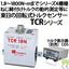回転式トルクセンサー TCR 製品画像