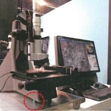 弾性材「シロマー・シロディン」による高感度電子機器の防振 製品画像