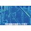 メンテナンスソリューションビジネス『請負測定サービス』 製品画像